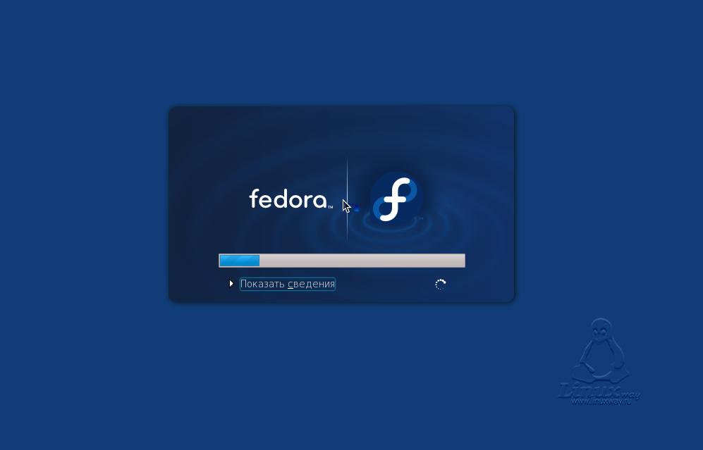 Установка Fedora 9. Splash.