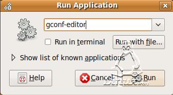 Корзина на рабочем столе Ubuntu