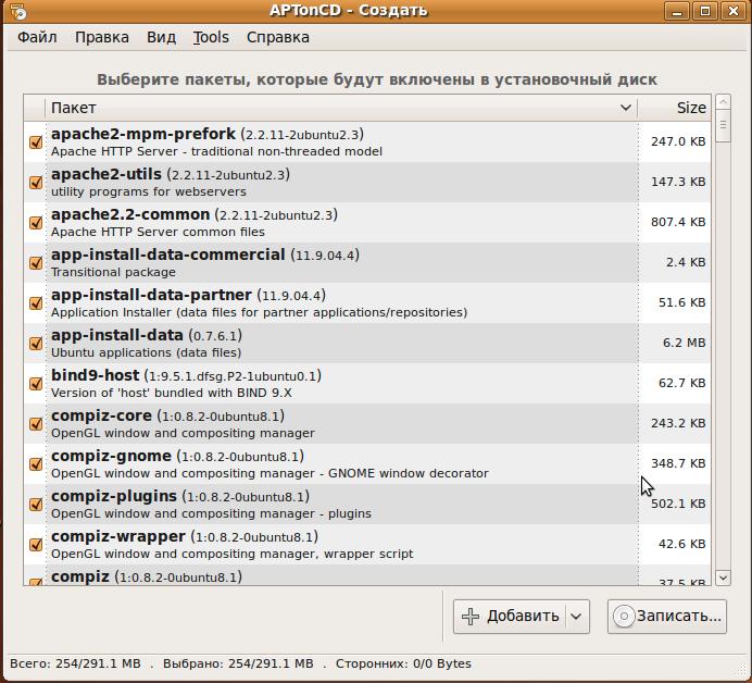 aptoncd - список программ архива