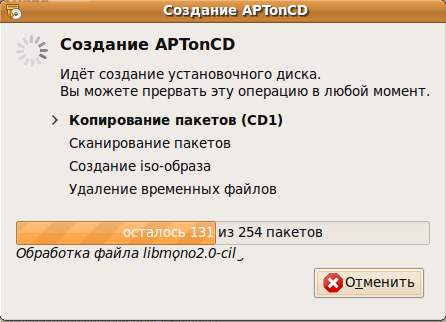 aptoncd ubuntu