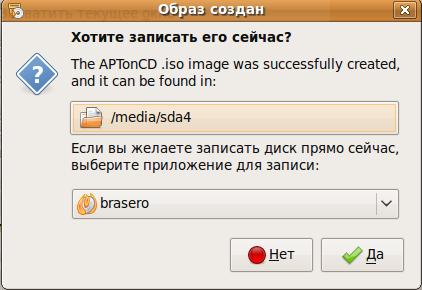 aptoncd - создание архива установленных программ Ubuntu