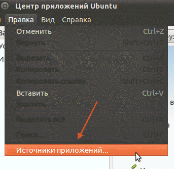 Java в Ubuntu 11.04 - Добавление репозитория с Java
