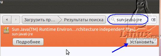 Установка Java в Ubuntu Natty