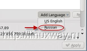 Локализация SimplyMEPIS 11.04 - выбор языка