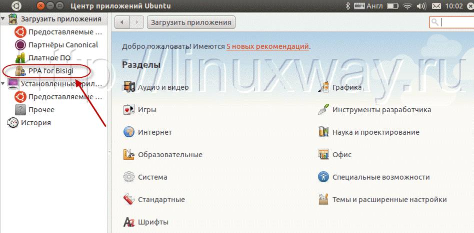 Темы от Bisigi в Ubuntu 11.04 Natty Narwhal