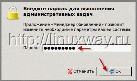Обновление Ubuntu до 11.10