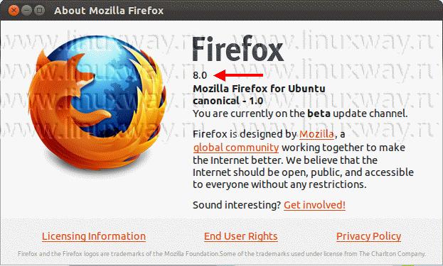 Установленный Firefox 8 в Ubuntu 11.10