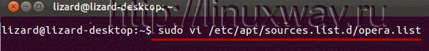 Добавляем адрес репозитория Opera в Ubuntu