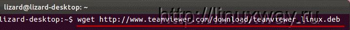 Скачиваем TeamViewer в Ubuntu