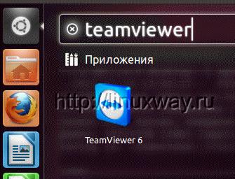 TeamViewer в Ubuntu
