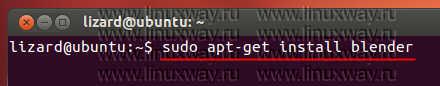 Установка Blender 2.64 в Ubuntu 12.04